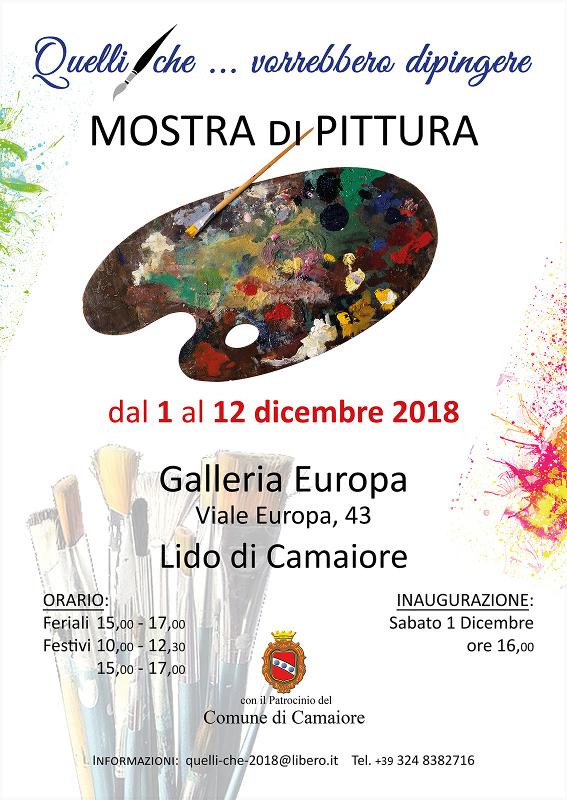 """Mostra """"Quelli che... vorrebbero dipingere"""" - dal 1 al 12 dicembre alla Galleria Europa"""