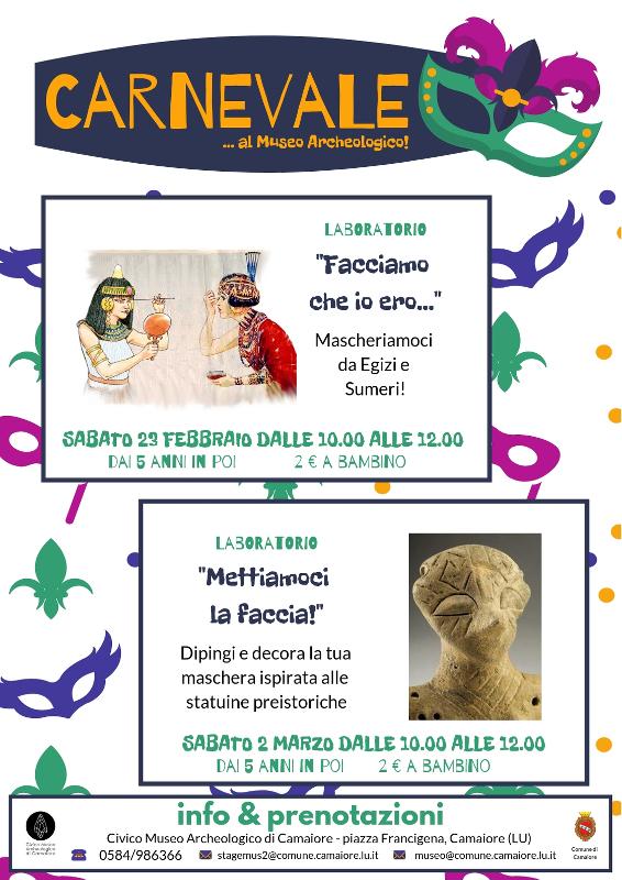 Carnevale al Civico Museo Archeologico