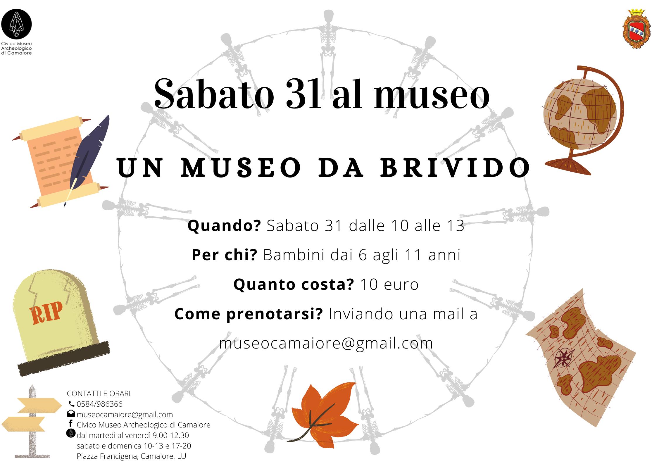 Un museo da brividi - sabato 31 ottobre 2020 al Civico Museo Archeologico