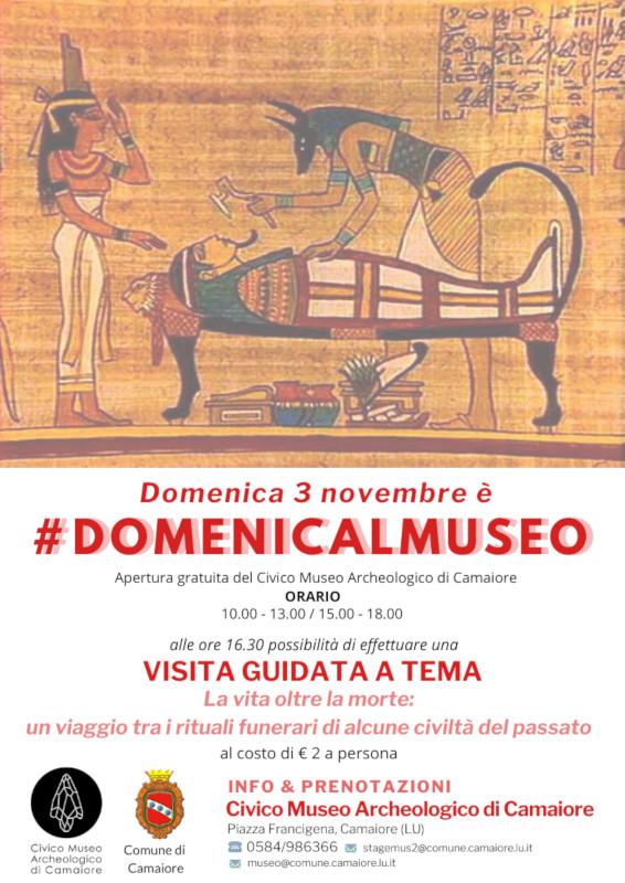 """#Domenicalmuseo: il 3 novembre visita guidata a tema """"La vita oltre la morte: un viaggio tra i rituali funerari di alcune civiltà del passato"""""""