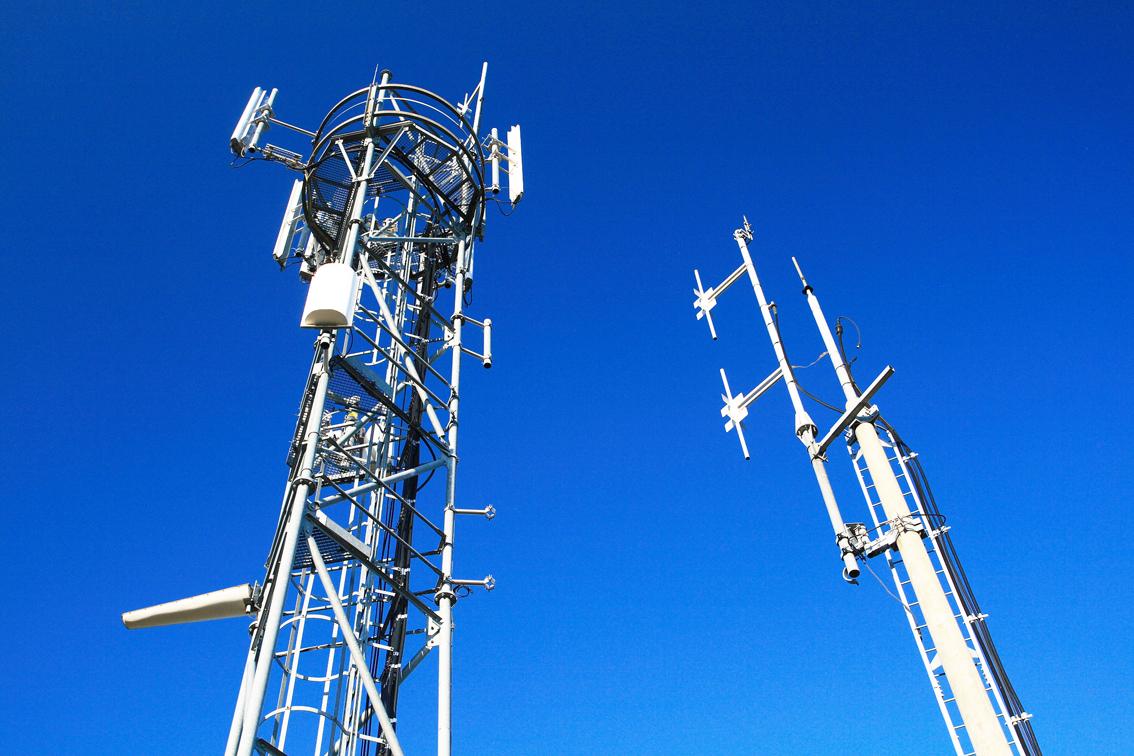 Regolamento per l'installazione ed il controllo degli impianti di radiofrequenza